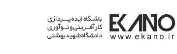 ایکانو | ایده پردازی، کارآفرینی، نوآوری